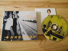 CD Pop Pizzicato Five - Happy End Of The World (13 Song) MATADOR J-Pop