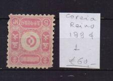 ! Korea 1884.  Stamp. YT#1. €60.00!