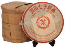 Made in 1990 Ripe Pu Er Tea, 357g Oldest Puer Tea Puerh tea Pu er Tea Pu-erh Tea