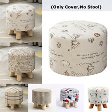 Dia. 28cm Round Cotton Fabric Footstool Cover Wooden Stool Slipcover