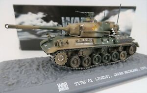 War Master 1/72 TYPE 61 `JGSDF` Tank - Mainland Japan 1970 - TK0058