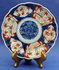 Antique Imari Arita Scalloped Plate or Shallow Bowl Hand Painted 1940s