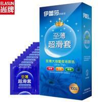 Elasun 100Pcs Kondome Für Männer Natürliche Tasteless Latex Glatt Kondome C3H5