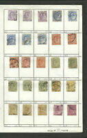 BRITISH INDIA 25 STAMPS LOT, YV # 60/65, MH - USED, GOOD CANCELS, VF
