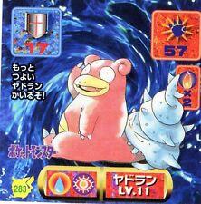 POKEMON STICKER Carte JAPANESE 50X50 1997 NORM@L N° 283 FLAGADOSS
