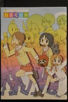 "JAPAN Nichijou TV Anime Official Guide Book ""Nichijou Daihyakka"""