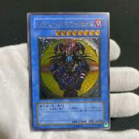 Yu-Gi-Oh Magician Of Black Chaos Relief Ultimate/p23
