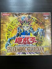 YuGiOh 2003 1st Edition Pharaonic Guardian SEALED Booster Box Asian English