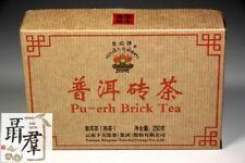 Yunnan Xia Guan black puer tea  brick XIAGUAN PU ER ZHUAN CHA ripe puerh 250g