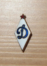 Emaillierte Broschen-Anstecknadel Dynamo Moskau UdSSR Fußball USSR soccer