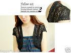 Black Floral French Lace Cardigan Waistcoat Short Smock Bolero Crop Top Sz XS