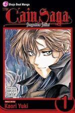 Forgotten Juliet (Cain Saga, Book 1)-ExLibrary