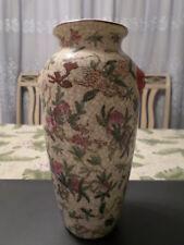 """Antique Chinese Porcelain Famille Rose Crackling Vase 9"""""""