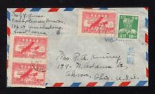 Korea - Old Air Mail Cover - No Reserve!