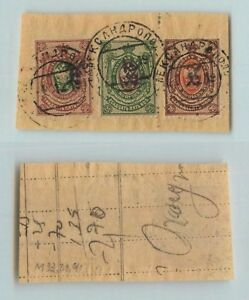 Armenia 1919 SC 100 101 113 used cut from cover handstamped - c black . f7148