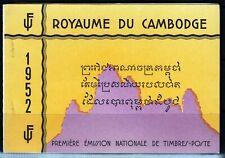 Cambodia Sc 1-17 Booklet  of 1951 - Great Rare item!!!