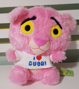 PINK PANTHER PLUSH TOY! LOVE DUBAI SOUVENIR SOFT TOY ABOUT 26CM SEATED KIDS TOY!