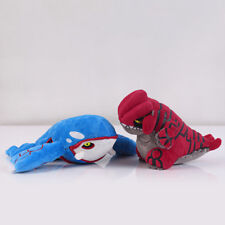 Pokemon Center Baby Groudon & Kyogre Plush Doll Stuffed Toy Gift Set of 2