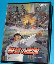 Deep Blue Fleet - Nec PC-FX - JAP Japan