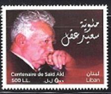 LEBANON - LIBAN MNH SC# 697 SAID AKL 100th. ANNIVERSARY