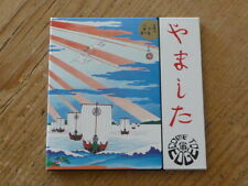 Stomu Yamashta:Come to the Edge Promo Sleeve Japan Mini-LP(schulze klaus no cd Q