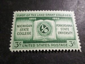 ETATS UNIS USA timbre 592, FIRST OF THE LAND-GRANT COLLEGES, neuf**, VF MNH
