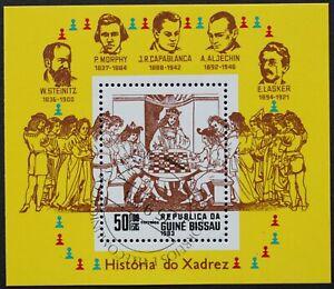 """Guinea-Bissau: Michel Block-Nr. 250 """"Schach-Geschichte"""" aus 1983, gestempelt"""