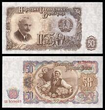 Bulgaria  50 Leva 1951  Pick 85  SC = UNC