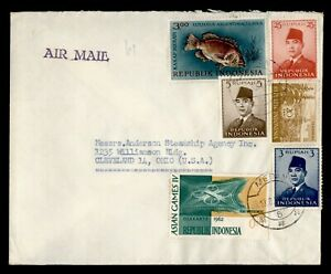 DR WHO 1954? INDONESIA MEDAN AIRMAIL TO USA FISH  g16972