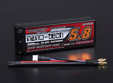 RC Turnigy nano-tech 5800mah 2S2P 30~60C Hardcase Lipo Pack (ROAR APPROVED)