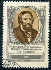 TIMBRE URSS RUSSIAN RUSSIE RUSSIA OBLITERE N° 1851