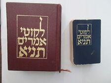 Judaica lot of 2 Rare Hebrew Tanya Chabad Lubavitch Chicago Springfield Illinois