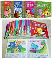 100 books Chinese baby bedtime stories picture books in pinyin Classic Fairy