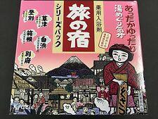 Tabino Yado Hot Springs Bath Salts Onsen Kusatsu Hakone Beppu Shirahama Japan