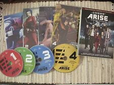 DVD SERIE ANIME GHOST IN THE SHELL ARISE COMPLETA  4 DVD SELECTA VISION USADO