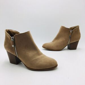 Style & Co Women's Masrinaa Ankle Bootie Size 8.5M Taupe, MSRP $80