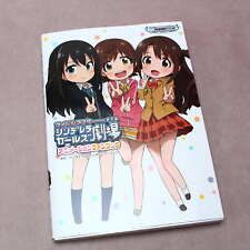 The Idolmaster: Cinderella Girls Fan Book - ANIME ARTBOOK NEW