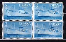 1956 -1959 ESPAÑA - SERIES Y BLOQUES 4