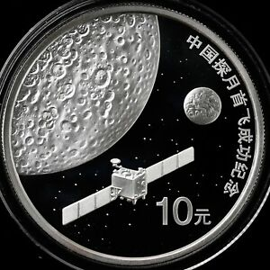 China 2007 Silver 1 Oz Coin - China's Spacecraft to the Moon