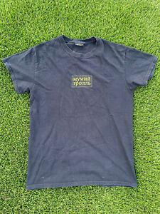 Gosha Rubchinskiy X Mumiy Troll Graphic Black T-Shirt Small Supreme Bape