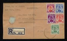 MALAYA 1952 Selangor Sultan 1 Sept 1952 First Day of Issue FDC