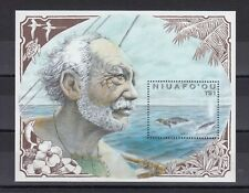 TIMBRE STAMP BLOC NIUAFO'OU TONGA Y&T#10 BALEINE WHALE NEUF**/MNH-MINT 1990 ~B63