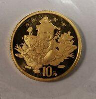 1997 China Gold 10 Yuan Child with Carp 1/10 oz 999 Fine Gold - Choice BU