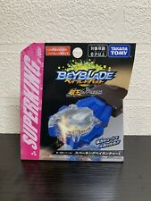 Beyblade B-166 Takara Tomy Beyblade Accessory Spark Bey Launcher L