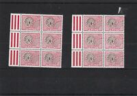 france mint never hinged stamps ref 16679