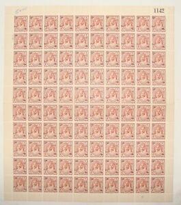 JORDAN TRANSJORDAN 1942 Scott 199 1 mils red Full Sheet Stamp