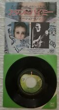 John Lennon - Stand by Me / Move Over Ms. L - Single -  Japan - Apple w Insert