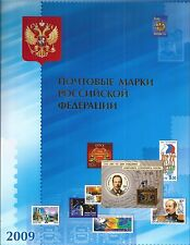 RUSSLAND RUSSIA 2009 SAMMLUNG COLLECTION **