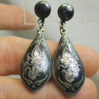 Vintage Estate SIAM Sterling Silver 925 Screw Back Earrings - 9.0 Grams