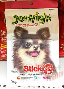 JerHigh Chicken Stick Dog Puppy Treats Snack Food Strong Bone Joint 70g.